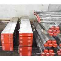 DIN 1.2080 / AISI D3 Cold Work Tool Steel, 1.2080/D3 tool steel round bars, 1.2080/D3 tool steel flat bars Manufactures
