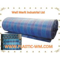China Stripe Color Pe Fabric   Woven Fabric Roll  HDPE Tarpaulin Roll on sale