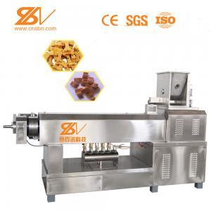 China DLG100 Pet Treat Machine Dog Chewing Gum Manufacturing Equipment on sale