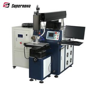 DMA-300 300W Automatic Laser Welding Machine CE / FDA Certification Manufactures