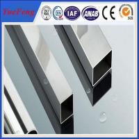 China aluminum tube factory,qualify square aluminium tubing aluminium extrusion suppliers Manufactures