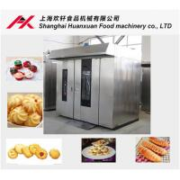 Multifunctional Bakery Rotary Oven Easy Operated With Baltur Gas Burner Manufactures