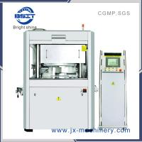best quality hydraulic pressure system High Speed rotary Tablet Press machine for Gzpt26 Manufactures