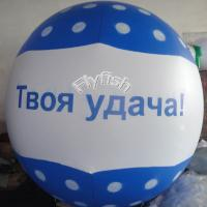 China Outdoor advertising balloon on sale