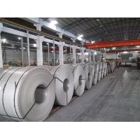 1.5mm  4.0mm 8.0mm  316L stainless steel coil for heat exchanger, food industry Manufactures