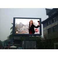 Quality Patent Design Advertising LED Billboard External Led Screens Uniform Color for sale