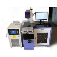Semiconductor Laser Marking Machine Manufactures