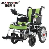 Customized Motorized Electric Wheelchair , Lightweight Motorized Folding Wheelchair Manufactures