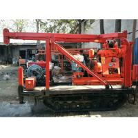 Professional Crawler Mounted Drill Rig XY-3 For Geological Investigation Manufactures