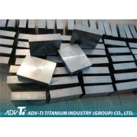 GR5 / F - 5 Ti6Al4V Titanium Forging Square Block With High Resistance To Corrosion Manufactures