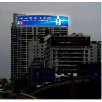pH31.25 LED Display Screen Wall Manufactures