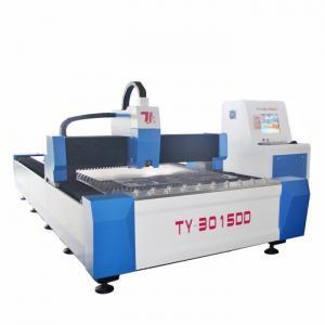 Carbon Steel Plate Laser Cutting Cnc Machine , Fiber Laser Cutting Equipment Manufactures