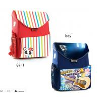 Primary School Shoulder Book Bags for Children-School Bag for boy and girl Manufactures