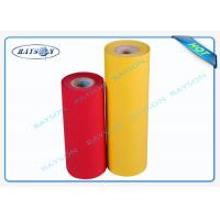 Red Yellow PP Material Non Woven Polypropylene Fabric With 6 Production Lines Manufactures