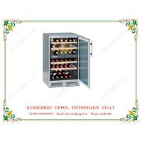 China OP-405 Air-cooled Freezer Showcase Wine Cellar Cooling Unit on sale