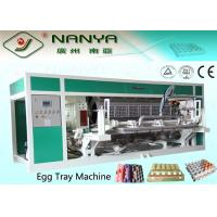6000pcs/h Fully Automatic Rotary Type Egg Tray Machine 6 Layer Drying Lines Manufactures