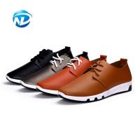 Good Quality Cheap Price Lace-up PU Shoes Soft Casual Shoes For Men Manufactures