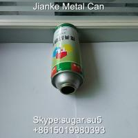 Aerosol tin cans Diam.57 height 150mm for anti-rust agent Manufactures