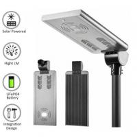 All in One Integrated Lighting 30W Solar Street Light LED, All in one integrate light manufacture Manufactures
