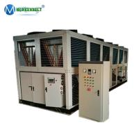 China -10 C -15 C -20 C Air Cooled Water Chiller For Chemical Plant Cooling Chemical Chiller on sale