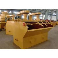 [Photos] Supply quality mining flotation cell Manufactures