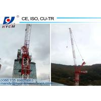 Brand New 16ton Max. Load 3.7ton Tip Load External Climbing Luffing Tower Crane Manufactures