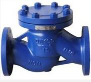 Marine ABS Approved Check Valve Manufactures