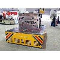 Four Wheels Battery Power V - Deck Groove Trackless Transfer Cart 0 - 20m / Min Speed For Cement Plant Manufactures