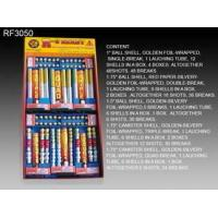 China Fireworks Supplier Manufactures