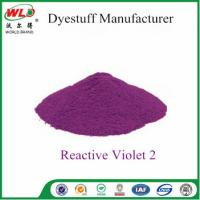 Professional Fabric Dye  Violet PE CI Violet 2A 4 - 5 Lighting Fastness Manufactures