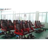 12 Seats Mobile 5D Cinema With Removable Room 50 Square Meters For Exhibition Manufactures