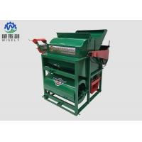 Dry And Wet Peanut Picking Machine / Peanut Cleaning Machine High Efficient Manufactures
