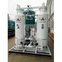 General PSA Nitrogen Generator with low cost and good quality Manufactures