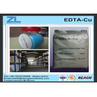 Blue Crystal Powder EDTA Chemical As Trace Element Fertilizer EDTA CuNa2 Manufactures