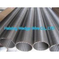 Welded wedge wire screen,sand control screen Manufactures