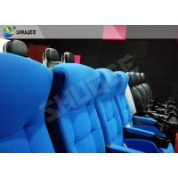 Electronic 4D Movie Theater With Moving Seats For Large Cinema Hall Manufactures