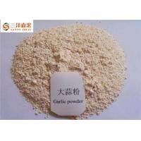 Quality Dry Garlic Extract Dehydrated Garlic Powder Ingredients Enhance Feed Palatability for sale