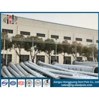 NEA Standard Steel Electric Pole / Customizable Stainless Electric Power Pole Manufactures