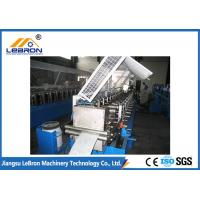 White Colour Automatic Rolling Shutter Machine PI And PG Material PLC Control System Manufactures