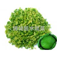 China Dehydrated cabbage on sale