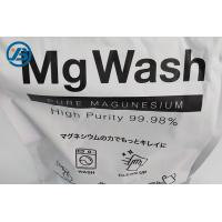 High Solubility Magnesium Prill Beads For Kangen Water Bag /  Laundry Media Manufactures