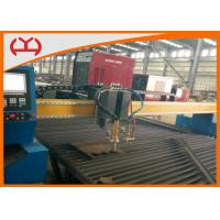 Acetylene / Propane / Coal Gas Cnc Cutting Machine  With ISO Certification Manufactures