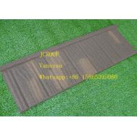 China 1340*420mm Corrugated Steel Roofing Sheets 0.45mm Thickness Coffe Browwm Color on sale