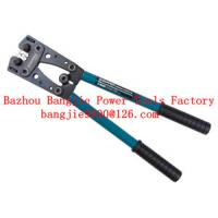Mechanial crimping tool 6-50mm2 JY-0650A Manufactures