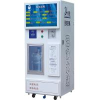 Drinking Water Vending Machine Manufactures