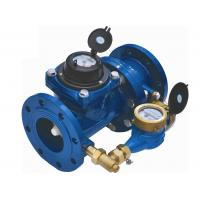 Class B Commercial Multi Jet Water Meter ISO 4064 Magnetic Drive Low Head Loss