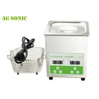 Quality 2L Jewelry Ultrasonic Cleaner for Necklaces Earrings Rings bracelets with Heating for sale