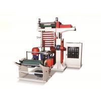 China Mini Lab Plastic Film Extruder Machine 11KW Heating Power Easy Operation on sale