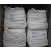 China Origin Industrial Sodium Bicarbonate NaHCO3 99.0-100.5% For Leavening Agent on sale