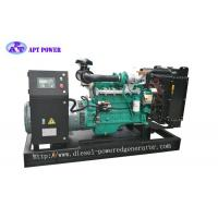 Open Type 55kVA Weichai (Genset/Electric generator) Diesel Generator / Power Diesel Standby Generator Manufactures